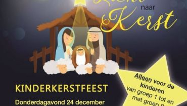 Kinderkerstfeest